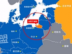 全球报道:普京光凭放狠话吓唬人?这些卫星照片足以让整个欧洲颤抖!