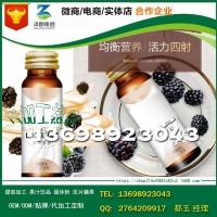 新零售微商蓝莓枸杞植物饮品OEM研发基地