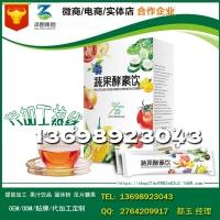 会员制定制青香蕉固体饮料代加工/OEM厂家