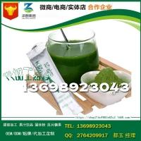 直销会员制大麦清汁固体饮料代工贴牌合作生产企业