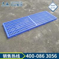 塑料垫板 塑料垫板价格