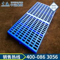 塑料防潮垫板 塑料防潮垫板品牌