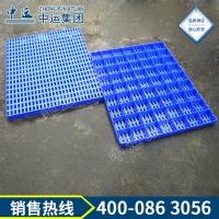质量保证塑料防潮板 塑料防潮板规格