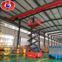 北京地区直供移动式自行走升降机液压驱动全自行电动升降平台
