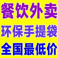 白牛皮手提袋批发定制厂家彩客