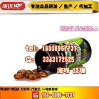 武汉自有品牌方亚麻籽油凝胶糖果贴牌加工创新企业