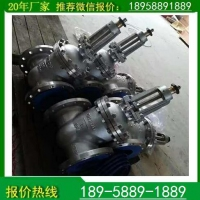 304电动不锈钢闸阀厂家