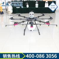15kg植保无人机 15kg植保无人机质量保证