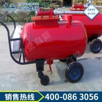 移动式干粉灭火装置 移动式干粉灭火装置参数