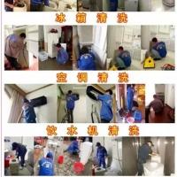 家电清洗行业怎么做?如何把家电清洗专业化?_