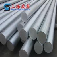 专业生产B10(70600)白铜板B10白铜高耐蚀棒材