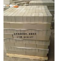 河南焦作众光防腐防滑耐酸砖生产厂家