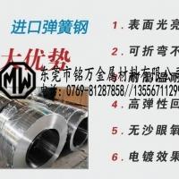 东莞SUP6高温抗松弛弹簧钢价格