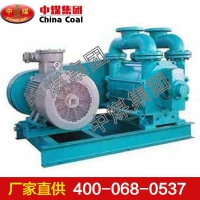 移动式瓦斯抽放泵站,移动式瓦斯抽放泵站最新价格
