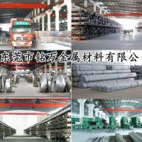日本进口SUP6弹簧钢丝批发