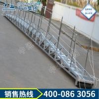 厂家直销铝岸梯 铝岸梯规格