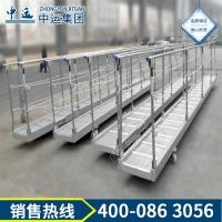 供应铝质跳板 铝质跳板特点 铝质跳板规格