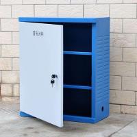 共享电池柜解决方案全面解析,创业人士必看