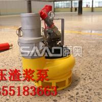 液压渣浆泵用途广泛  山东液压渣浆泵价格