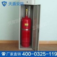 柜式七氟丙烷气体灭火装置应用场所