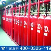 二氧化碳气体灭火系统 天盾气体灭火系统厂家