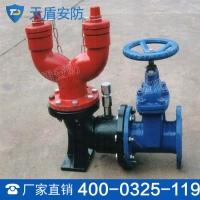 SQ消防水泵接合器原理 SQ消防水泵接合器参数