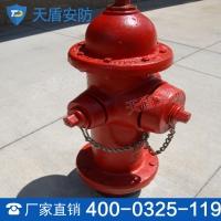 消防栓参数 消防栓价格