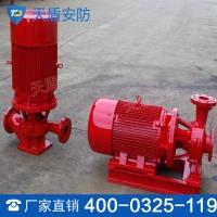 消防水泵参数 消防水泵价格