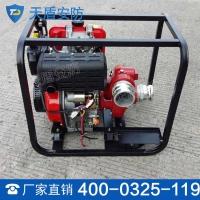 移动式消防水泵参数 移动式消防水泵厂家