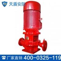 工程用消防泵价格 工程用消防泵原理