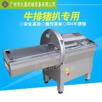 九盈砍排机JY-21K 猪排牛排切片机 商用自动切牛肉片机