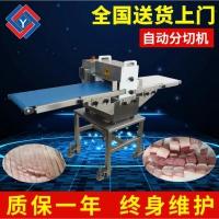 九盈鲜肉全自动分切机腊肉开条设备新鲜肉类切丁机械