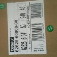 德莎61360=德莎进口胶带