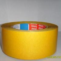 德莎62622=进口双面胶胶带