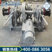 电动液压双链双筒组合锚机 电动液压双链双筒组合锚机特点