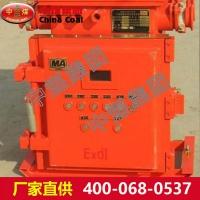 矿用隔爆型真空馈电开关  矿用隔爆型真空馈电开关用途