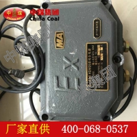KDW29基地电源  基地电源价格优惠
