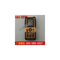 KTW型矿用防爆本安手机  矿用防爆本安手机