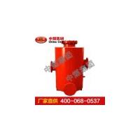 FBQ水封式防爆器  水封式防爆器用途
