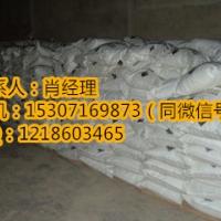 氟硅酸镁生产厂家价格