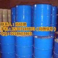 导热油生产厂家价格