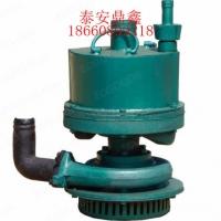 风动潜水泵现货供应