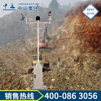 扬尘污染在线监测系统 扬尘污染在线监测系统特点