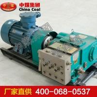 BRW型乳化液泵站 出厂价格