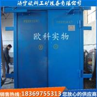 矿用双向无压风门 电控液压自动控制风门