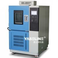 恒温恒湿试验箱产品特点介绍