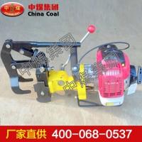 钢轨钻孔机 钢轨钻孔机生产