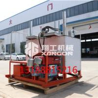 新款双缸柴油热熔釜厂家供应高质量
