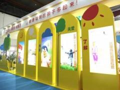 2019中国幼教装备及用品展