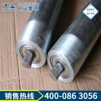 质量保证防磁托辊 防磁托辊价格 防磁托辊特点